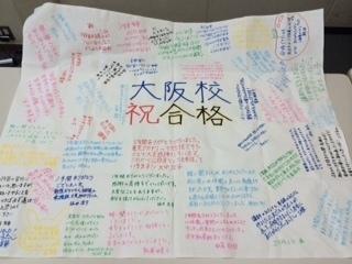 16祝賀会横断幕2.JPG
