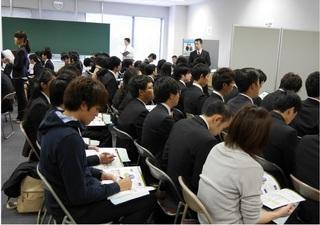説明会の様子.jpg